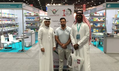 AAU students – AD Campus- visits Abu Dhabi Book Fair