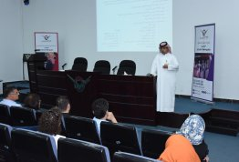 ِA Lecture about Social Support Center Awareness