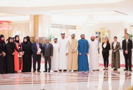 A visit to the Emirates Palace for MBA students in AAU