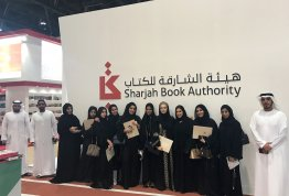AAU students visits Abu Dhabi International Book Fair