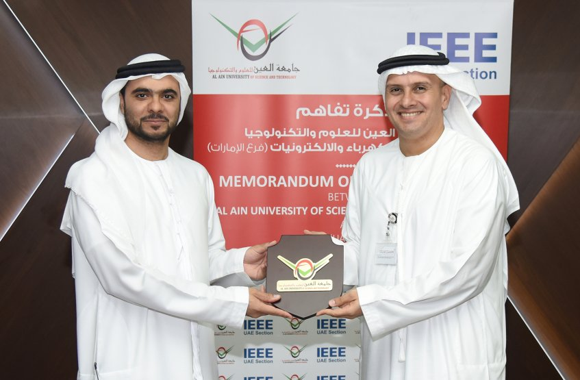 MOU between Al Ain University and IEEE