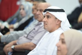 A Workshop entitled Islamic Insurance