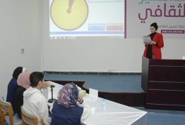 Al Andalus Private Academy & Emirates Private School - Al Ain Campus