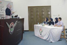 Final (Al Khalil International Private School & Dar Al Uloom Private School) - Al Ain Campus