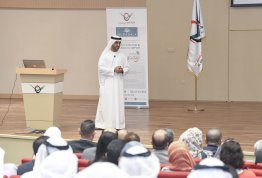 Lecture about Mubadala's initiatives