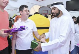 Visit to Emirates Autism Center