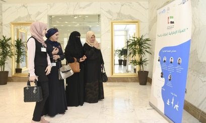 AAU delegation participates in UAE Women's Day celebrations