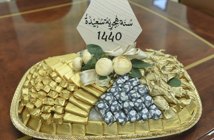 Celebration of the Hijri New Year 1440