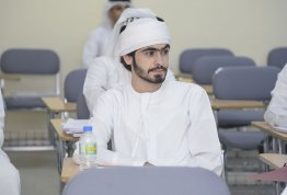 Knowledge Management Workshop - AD