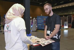 Middle East Games Con Festival