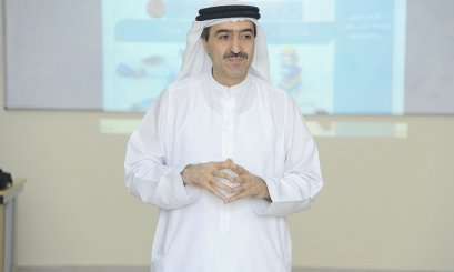 AAU shows the Ministry of Interior's experience in knowledge management