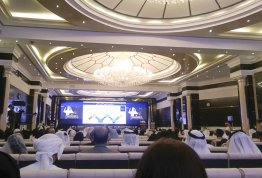 Participating in the 9th Education Conference