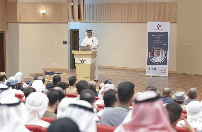 A lecture on Social Responsibility and its role in Energy Conservation