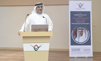 H.E Matar Al Neyadi discuss the role of Social Responsibility in Energy conservation