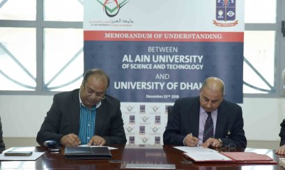Joint cooperation between Al Ain University and University of Dhaka