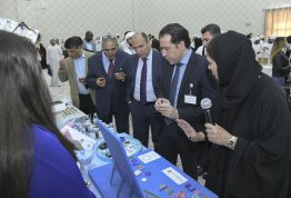 Innovation and Entrepreneurship Day
