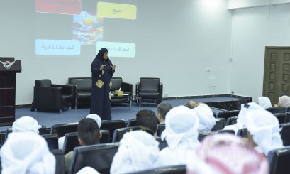 College of Business promotes concepts of innovation and creativity