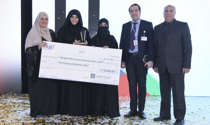 Two students from AAU won the Future Entrepreneurs Award for Best investment idea