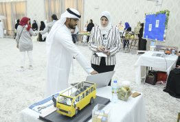 Innovation and Entrepreneur Exhibition